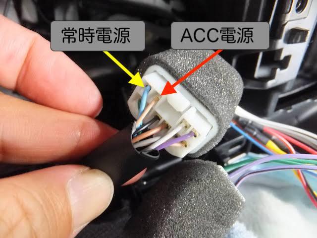 車両10Pコネクターの画像