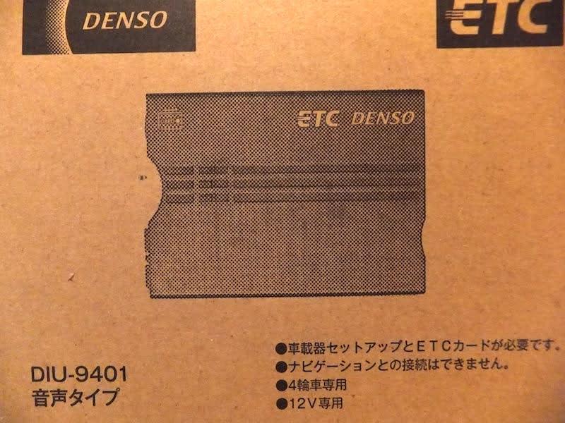 DENSO DIU-9401 ETC